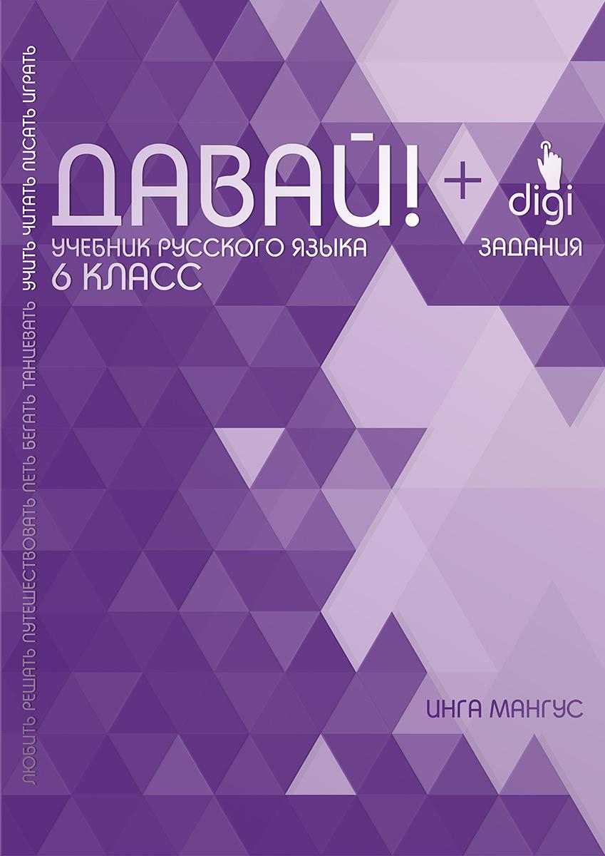 cover-final-studybook