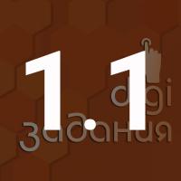 gimn1.1