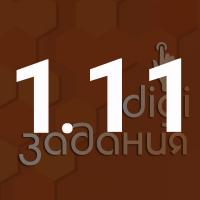 gimn1.11