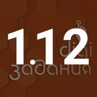 gimn1.12
