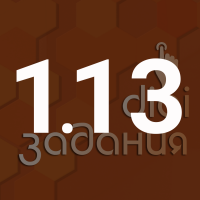 gimn1.13
