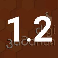 gimn1.2
