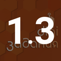 gimn1.3
