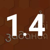 gimn1.4