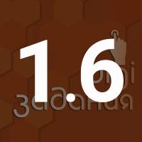 gimn1.6
