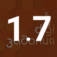 gimn1.7