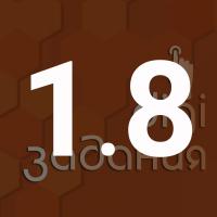 gimn1.8