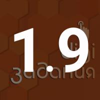 gimn1.9