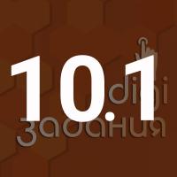 gimn10.1