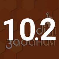 gimn10.2