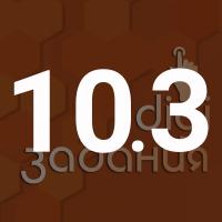 gimn10.3