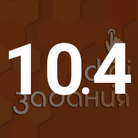 gimn10.4