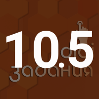 gimn10.5