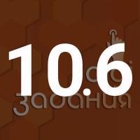 gimn10.6