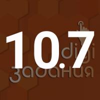 gimn10.7