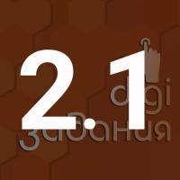 gimn2.1