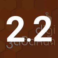 gimn2.2