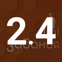 gimn2.4