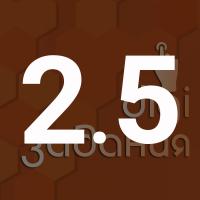 gimn2.5