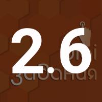 gimn2.6