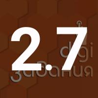 gimn2.7