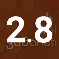 gimn2.8