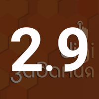 gimn2.9
