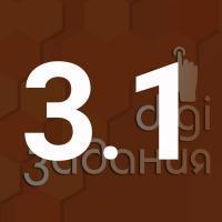 gimn3.1