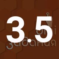 gimn3.5