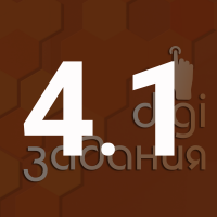 gimn4.1