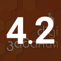 gimn4.2
