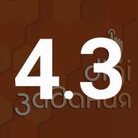 gimn4.3