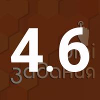 gimn4.6