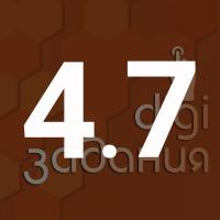 gimn4.7
