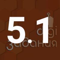 gimn5.1