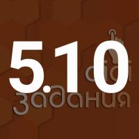 gimn5.10