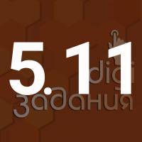 gimn5.11