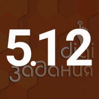gimn5.12