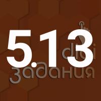 gimn5.13