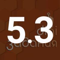 gimn5.3