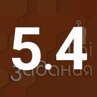 gimn5.4