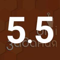 gimn5.5