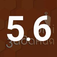 gimn5.6
