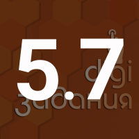 gimn5.7