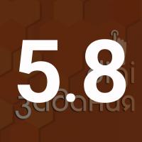 gimn5.8