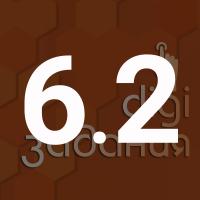gimn6.2