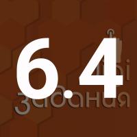 gimn6.4