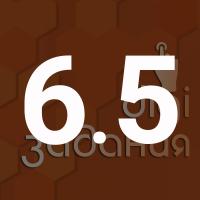 gimn6.5
