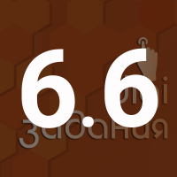 gimn6.6
