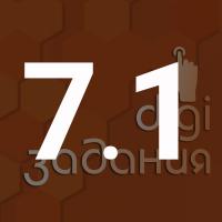 gimn7.1